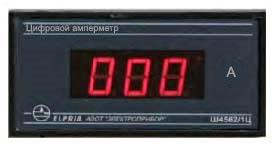 Цифровой щитовой амперметр Ш4560