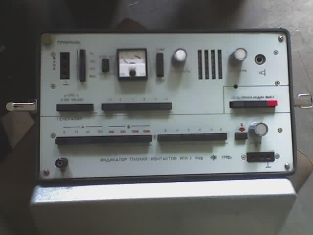 ИПК-3