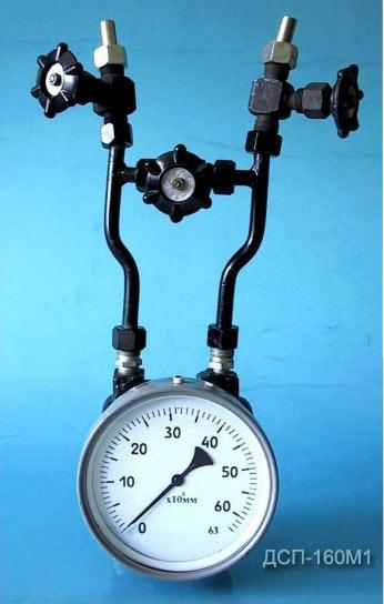 Дифманометр ДСП-160