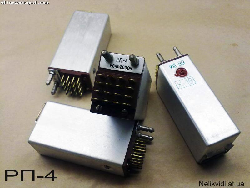 Реле РП-4 РС4.520