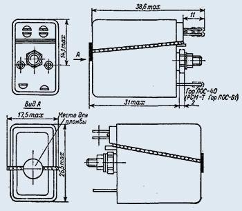 Реле РСМ2 РФ4.520